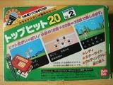 カラオケスタジオ専用カセットトップヒット20 Vol.2 バンダイ ファミコン FC版