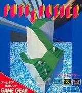 パット&パター セガ ゲームギア GG版