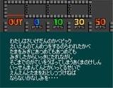ロットロット 徳間書店 ファミコン FC版