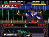 鬼神童子ZENKI 電影雷舞 ハドソン スーパーファミコン SFC版