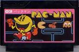 パックマン ナムコ ファミコン FC版