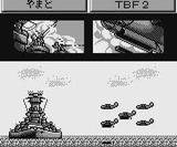 フリートコマンダーVS アスキー ゲームボーイ GB版