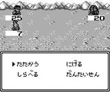 おとぎ話大戦 四次元 ゲームボーイ GB版