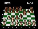 チェスマスター アルトロン スーパーファミコン SFC版