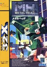 メタルヘッド セガ メガドライブ32X MD版