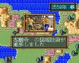 斬�スピリッツスーパーファミコン SFC版レビュー・ゲームソフト攻略法サイト・HP・評価・評判・口コミ