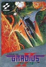 グラディウス�2 コナミ ファミコン FC版