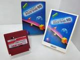 ファミリーベーシックV3 任天堂 ファミコン FC版