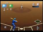 燃えろプロ野球95ダブルヘッダー PS