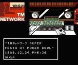 TMネットワーク ライブインパワーボウル エピックソニー ファミコン FC版