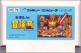 高橋名人の冒険島 ハドソン ファミコン FC版