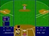 プロ野球ワールドスタジアムPCエンジンPCEレビュー・ゲームソフト攻略法サイト・HP・評価・評判・口コミ