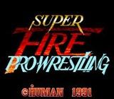 初代スーパーファイヤープロレスリング1SFCスーパーファミコンレビュー・ゲームソフト攻略法サイト・HP・評価・評判・口コミ