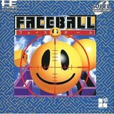 フェイスボール リバーヒルソフト PCエンジン PCE版