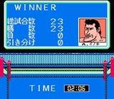 スーパースタープロレスリング ポニーキャニオン ファミコン FC版