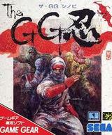ザThe GG忍 セガ ゲームギア GG版