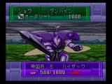 バトルロボット列伝 バンプレスト スーパーファミコン SFC版