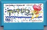 アルマジロ IGS ファミコン FC版