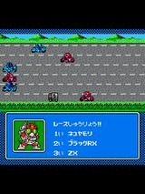 仮面ライダーSDグランショッカーの野望 エンジェル ファミコン FC版