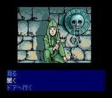 コブラ�2 伝説の男 ハドソン PCエンジン PCE版