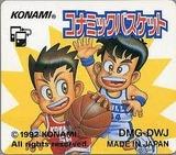 コナミックバスケット コナミ ゲームボーイ GB版