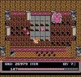 シルヴィアーナ愛いっぱいの冒険者 ファミコン FC版