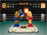 拳闘士フリフリボクシング