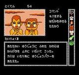 かぐや姫伝説 ビクター音楽産業 ファミコン FC版