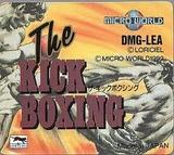 ザ・キックボクシング マイクロワールド ゲームボーイ GB版