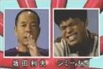 爆笑 オール吉本クイズ王決定戦DX