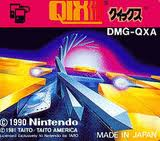クイックス 任天堂 ゲームボーイ GB版
