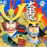 太平記  インテック PCエンジン PCE版