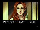 SNATCHERスナッチャーPCエンジンPCEレビュー・ゲームソフト攻略法サイト・HP・評価・評判・口コミ