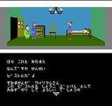 ミシシッピー殺人事件 ジャレコ ファミコン FC版