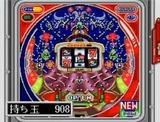 パチンコファン勝利宣言 パウ スーパーファミコン SFC版