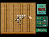 ゲームの達人 サンソフト スーパーファミコン SFC版