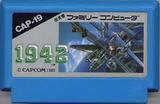 1942 カプコン ファミコン FC版