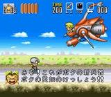 GO GO ACKMAN3 ゴーゴーアックマン3 バンプレスト スーパーファミコン SFC版