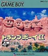 トランプボーイ�2 パックインビデオ ゲームボーイ GB版