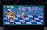 メトロクロス ナムコ ファミコン FC版