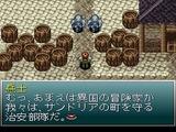 イース5� 失われた砂の都ケフィン 日本ファルコム スーパーファミコン SFC版