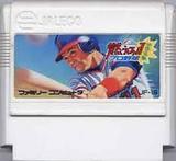燃えろ!プロ野球88決定版 ジャレコ ファミコン FC版