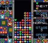 コラムス セガ ゲームギア GG版