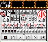 攻略カジノバー 日本物産 スーパーファミコン SFC版