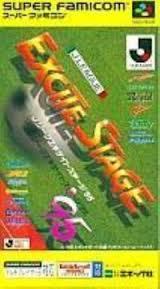 Jリーグエキサイトステージ95 エポック社 スーパーファミコン SFC版