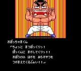 おぼっちゃまくん ナムコ PCエンジン PCE版