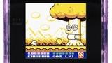 星のカービィ2 任天堂 ゲームボーイ GB版