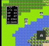 初代ドラゴンクエスト1 最初の初代ドラクエ1 エニックス ファミコン FC版