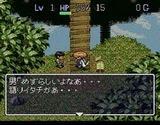 不思議のダンジョン2 風来のシレン チュンソフト スーパーファミコン SFC版