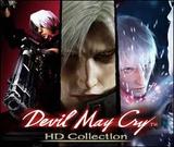 デビルメイクライ HDコレクション